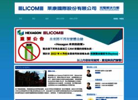 licom.com.tw