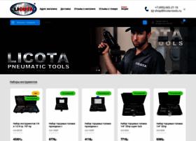 licota-tools.ru
