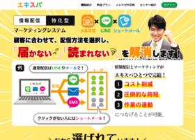 lid-ex.jp