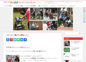 lidek.xsrv.jp