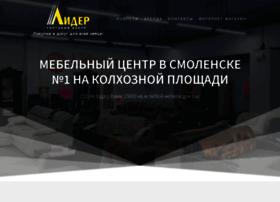 lider-am.ru