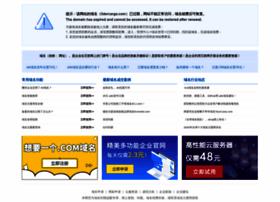 lidercarga.com