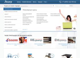 liderkurs.ru
