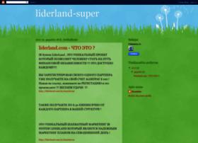 liderland-superidea.blogspot.com