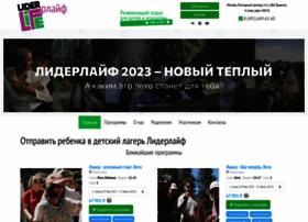 liderlife.ru