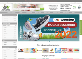 lideropt.com.ua