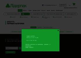 liderpak.com.ua