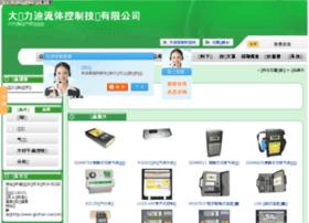 lidi.gkzhan.com
