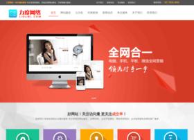 liduwl.com