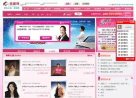 liehunwang.com