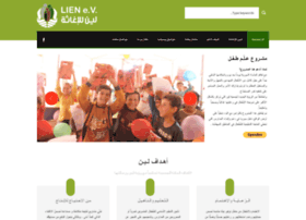 lien-for-syrians.com