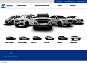 lifan-car.ru