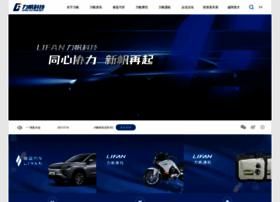 lifan.com