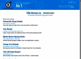 life-force.ru