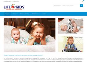 life-kids.ru