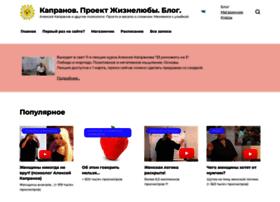 life-lovers.ru