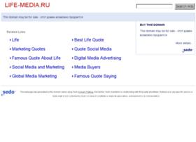 life-media.ru