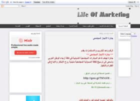 life-of-marketing.blogspot.com