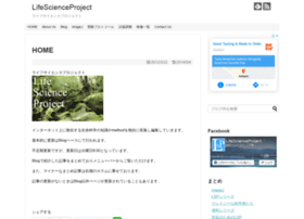 life-science-project.com
