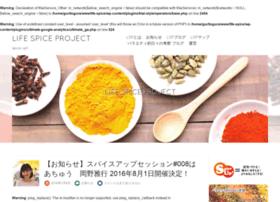 life-spice.jp