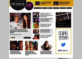 life-star.ru