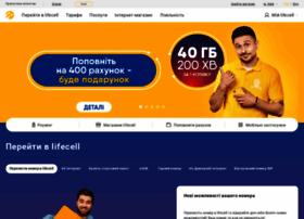 life.com.ua