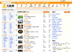 life.dahangzhou.com