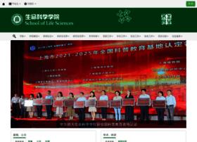 life.ecnu.edu.cn