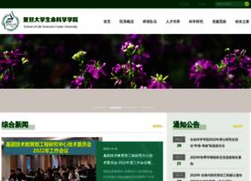life.fudan.edu.cn
