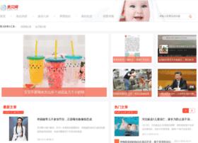 life.qinbei.com