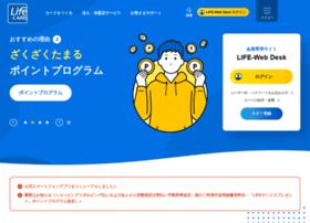 lifecard.co.jp