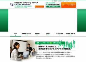 lifecare.co.jp