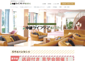 lifecarehome.co.jp