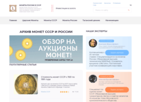 lifecoins.ru