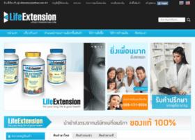 lifeextensionthai.com