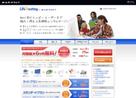 lifehosting.jp