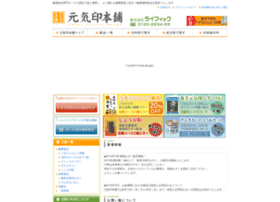 lifeic.co.jp
