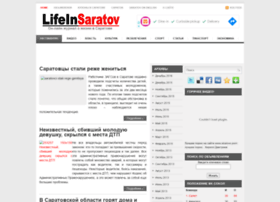 lifeinsaratov.ru