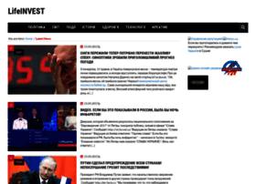 lifeinvest.com.ua