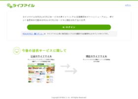 lifemile.jp