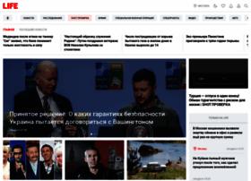lifenews.ru