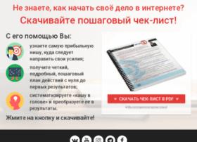 liferestart.ru