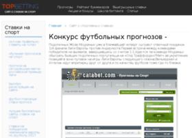 liferoadservice.ru