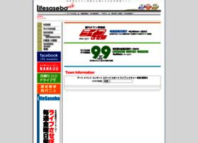 lifesasebo.com