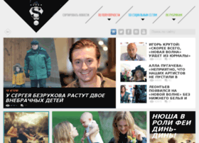 lifeshowbiz.ru