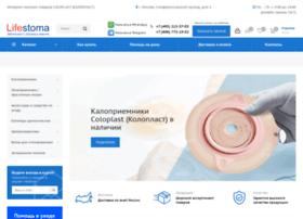 lifestoma.ru