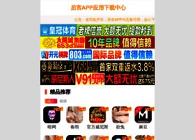 lifetech-select.com