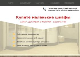 lifeupdate.ru