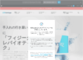 lifevantage.jp