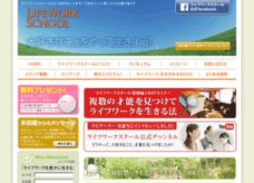 lifeworkschool.com